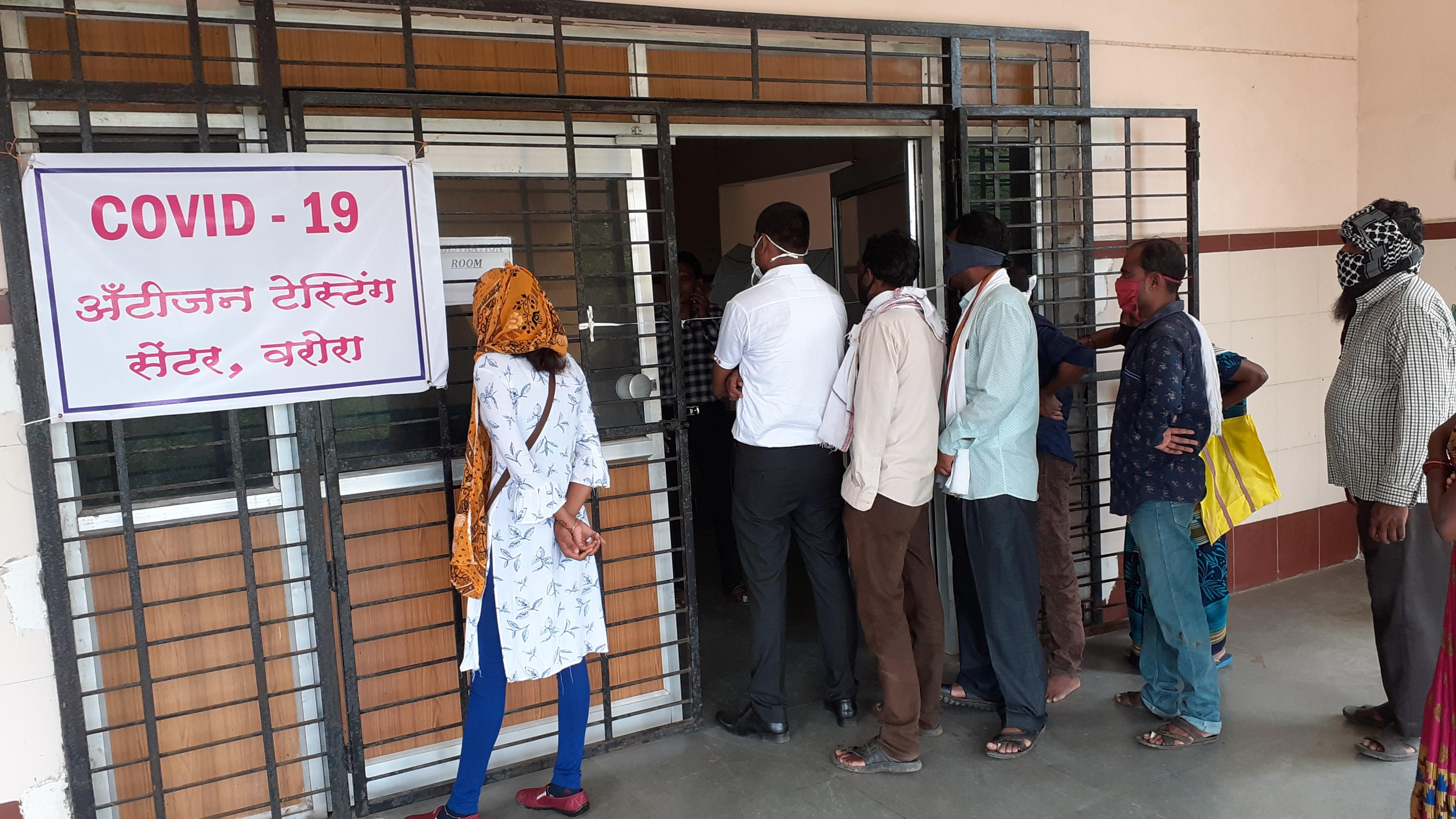 COVID-19 antigen testing centre Warora Maharashtra India. Ganesh Dhamodkar, CC BY-SA 4.0 <https://creativecommons.org/licenses/by-sa/4.0>, via Wikimedia Commons