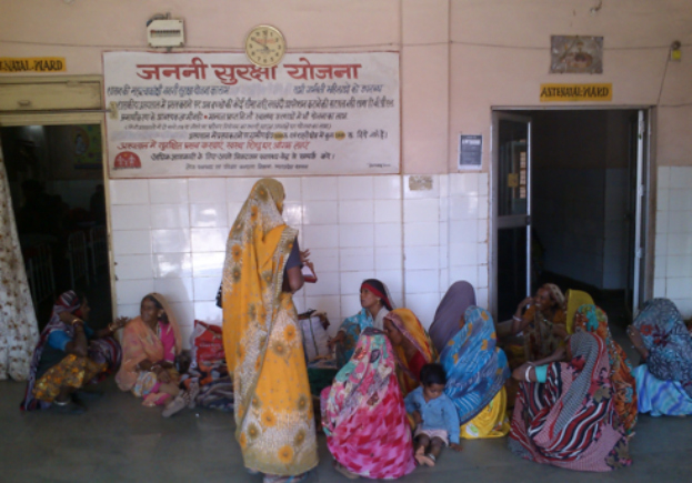Image courtesy of Vishal Diwan from RD Gardi Medical College.